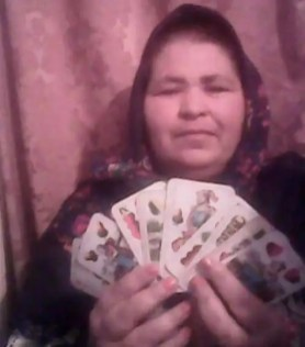vrajitoarea Elena Maria
