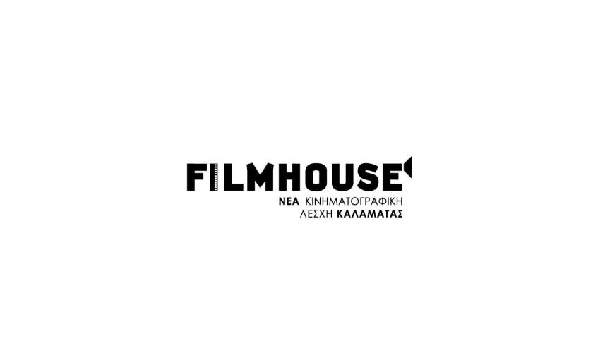 Filmhouse logo