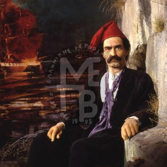 Κωνσταντίνος Κανάρης (1790 – 1877)