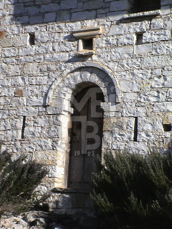 Πόρτα Ρήγα Φεραίου και Καταχύτρα