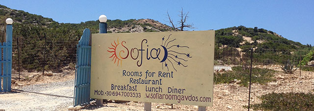 Sofias Rooms – the Restaurant.