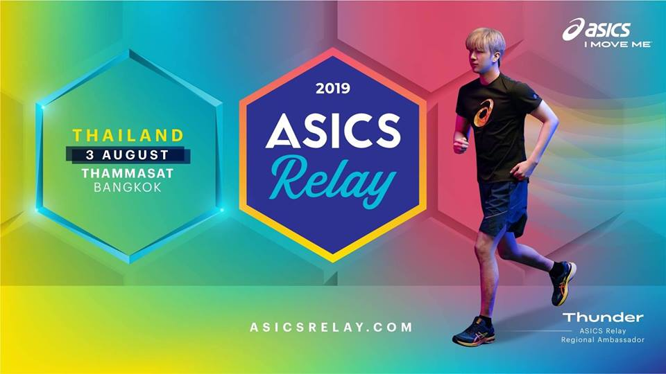 วิ่ง Asics Relay Thailand 2019