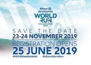 วิ่ง World Run Thailand Series 2019