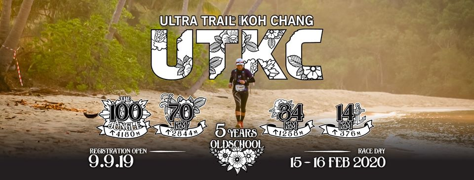 วิ่ง Ultra Trail Unseen Koh Chang 2020