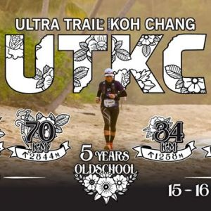 วิ่ง Ultra Trail Unseen Koh Chang 2020