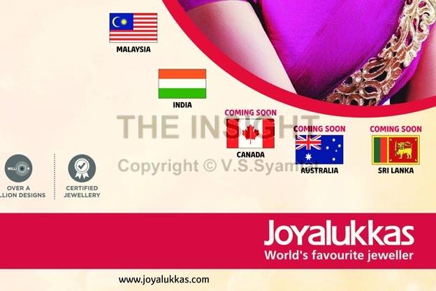 INDIA FAULT