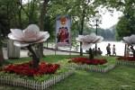 Парк на берегу озера в центре Ханоя