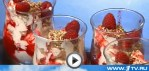 Видео рецепт десерта гранашан с малиной