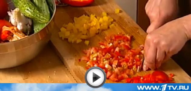 Видео-рецепт приготовления гаспачо | Вся Соль
