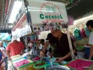 В этом заведении на острове Пинанг готовят самый вкусный чендол
