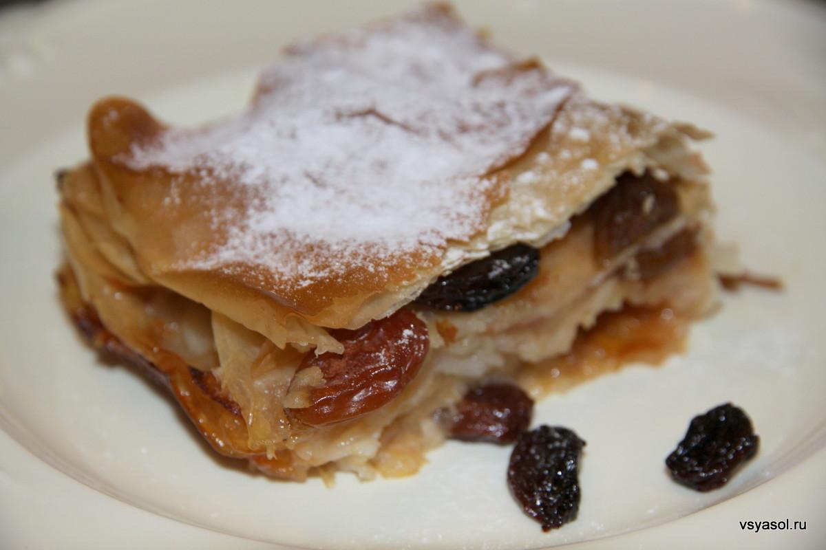 Сербский яблочный пирог