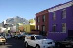 Малайский квартал Кейптауна Бо-Каап