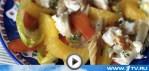 Салат из копченой трески, карамелизированной моркови и цикория (видео-рецепт)