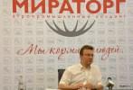 Президент компании Мираторг Виктор Линник дает пресс-конференцию в Белгороде