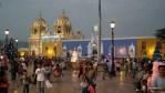 Plaza de Armas, центральная плщадь Трузильо