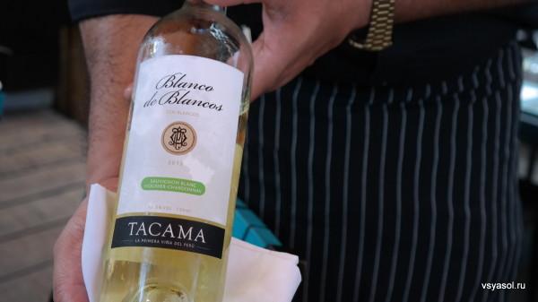 Белое перуанское вино