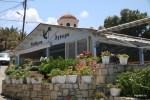 Таверна в Панормо, Крит