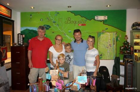 Участники семейной экспедиции по покорению вулкана Бару