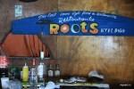 Roots, лучший ресторан домашней кухни на острове Бастиментос