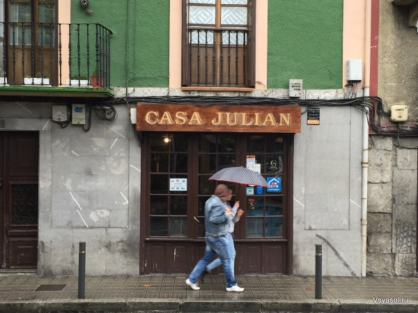 За скромной вывеской скрывается один из лучших асадоров Страны Басков