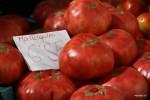 Узрев на рынке надпись: помидоры с Майорки, - не верь глазам своим