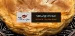 5 праздничных пирогов с тестом фило
