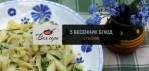 Весна тревоги нашей: 5 блюд с пастой