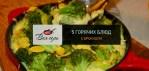 5 горячих блюд с брокколи
