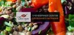 5 чечевичных салатов для весеннего настроения