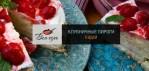 Клубничные пироги: 5 идей