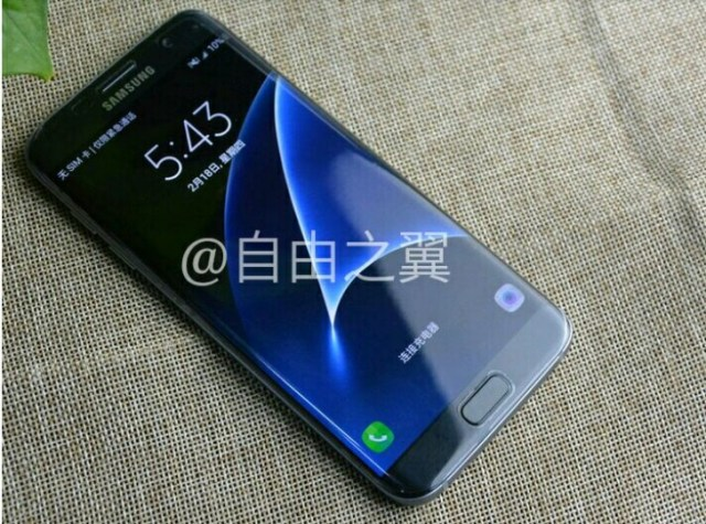 Galaxy S7 Edge Real