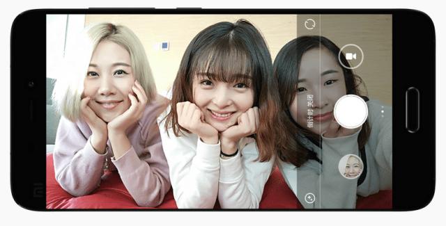 Xiaomi 5 FF Camera