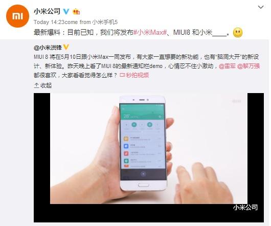 Xiaomi Max demo Video