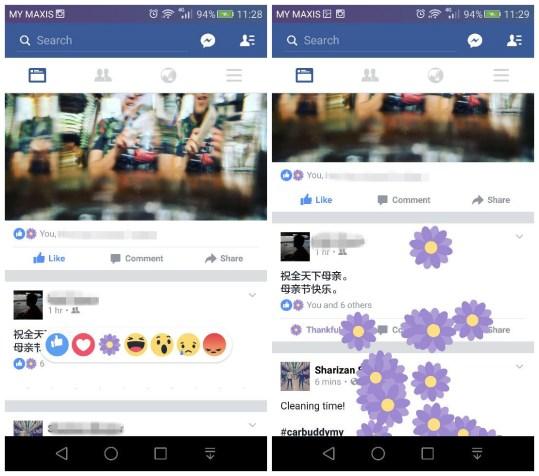 Facebook Thankful Emoji_1