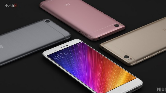 xiaomi-mi-5s-design-and-official-camera-samples