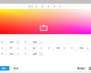 A Responsive Color Picker With Vue.js