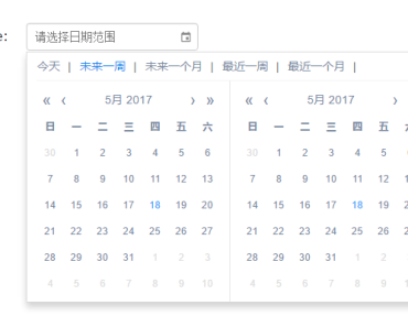 Datepicker & Date Range Picker Component For Vue2