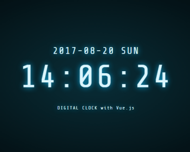 Digital Clock With Vue.js