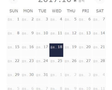 Full Calendar Vue