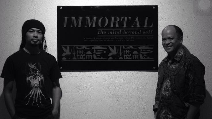 IMMORTAL SIMULATION MACHINE-1