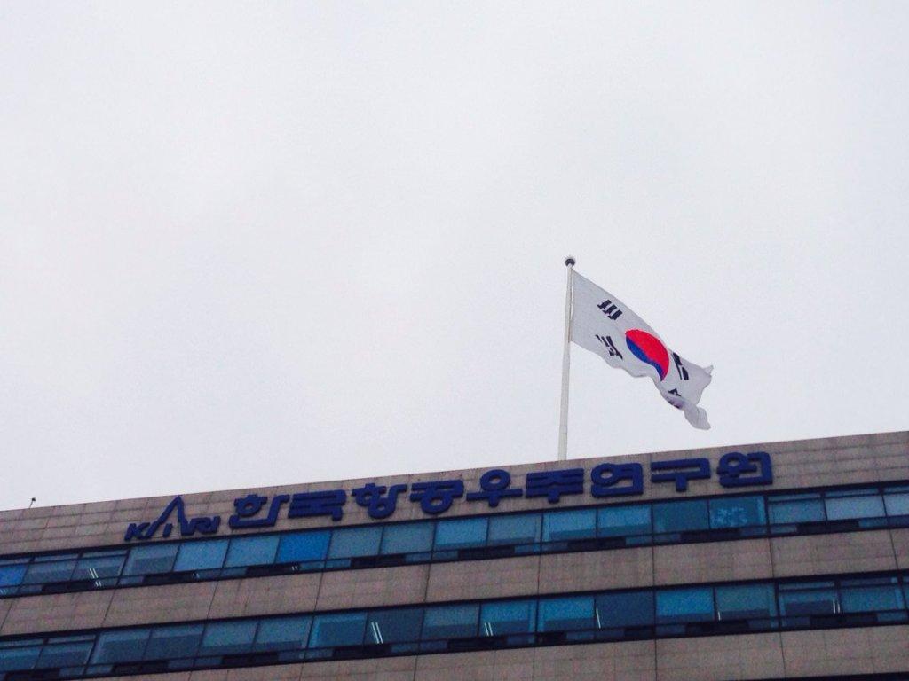 Korea Aerospace Research Institute-16