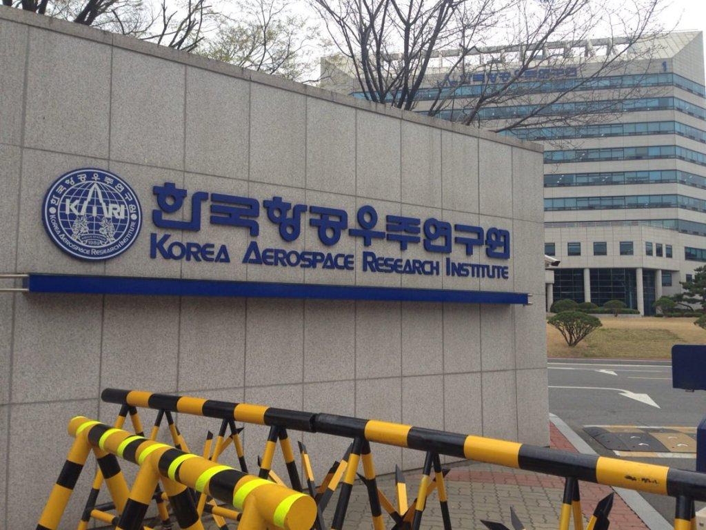 Korea Aerospace Research Institute-19