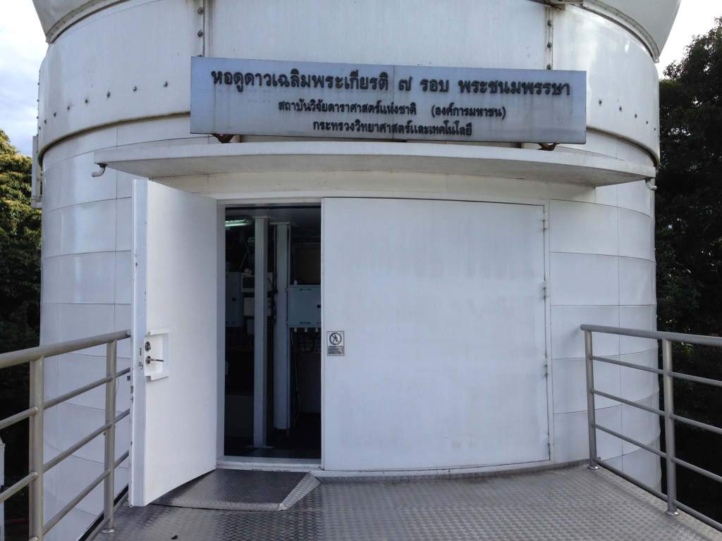 National Astronomical Research Institute of Thailand-20