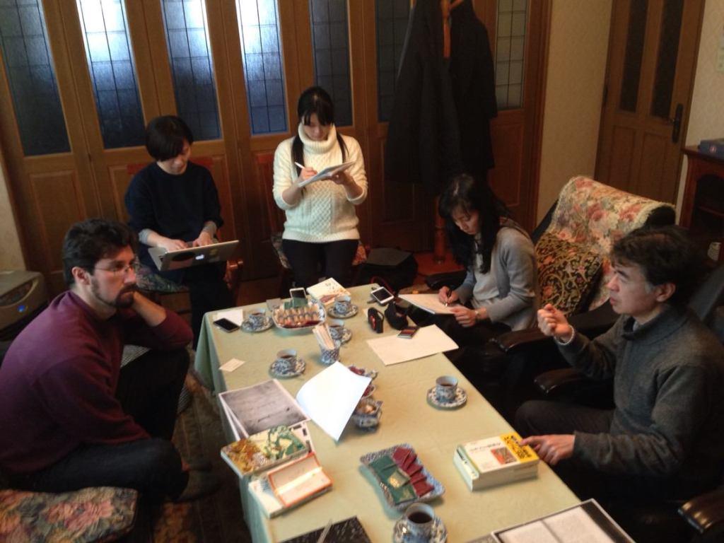Research for Utsuro-Bune-21