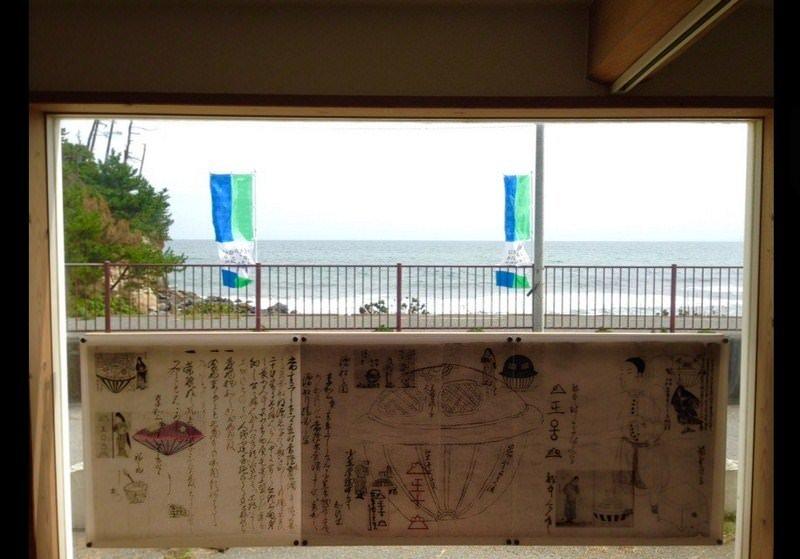 UTSURO-BUNE-mini-museum-a-research-by-venzha-christ-57