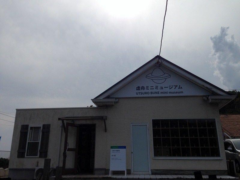 UTSURO-BUNE-mini-museum-a-research-by-venzha-christ-8