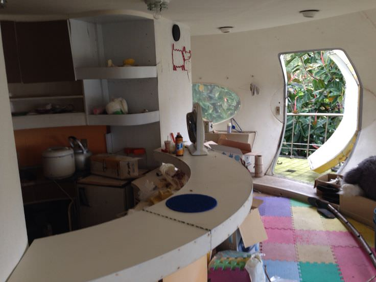 occupy UFO house-29