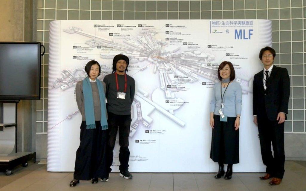Research to J-PARC - Japan Proton Accelerator Research Complex - 2