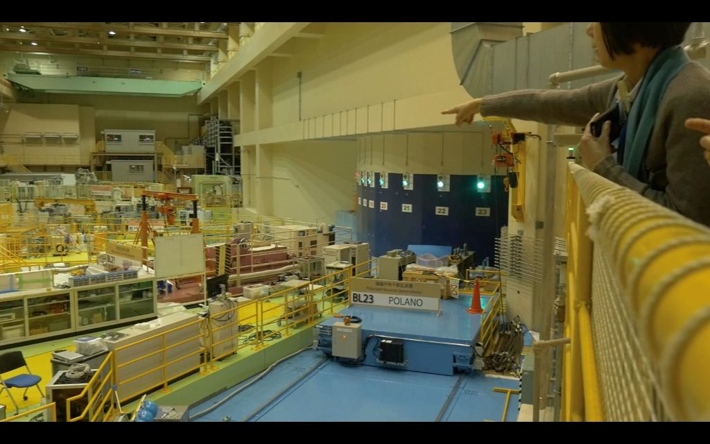 Research to J-PARC - Japan Proton Accelerator Research Complex - 8