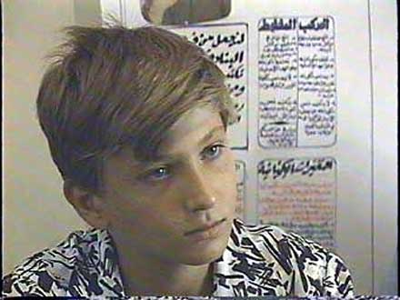 From video interview at Baghdad School -- 1992